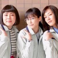ブルゾンちえみ ドラマ