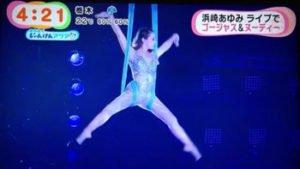 浜崎あゆみ ライブパフォーマンス