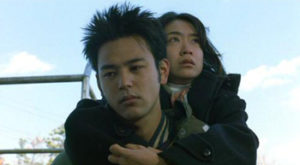 池脇千鶴と妻夫木聡