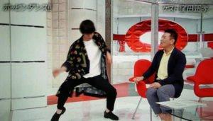 窪田正孝のポッピンダンス