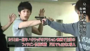 岡田准一 格闘技