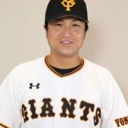 高橋由伸監督