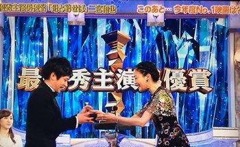 日本アカデミー賞最優秀主演男優賞