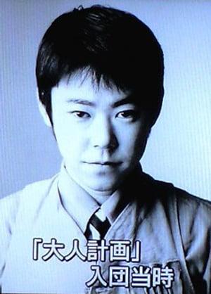 「大人計画」入団当時の阿部サダヲ
