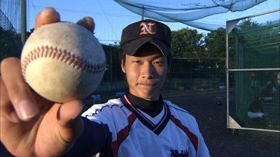 武田翔太の学生時代