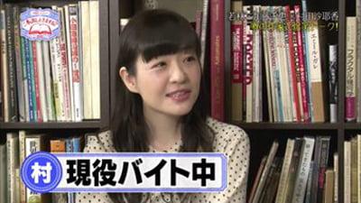村田沙耶香がコンビニバイト中