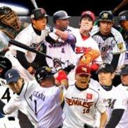 プロ野球のシーズン