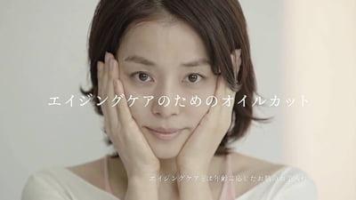 石田ゆり子の美の秘訣