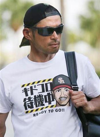 イチロー選手が「キドコロ待機中」Tシャツ着用