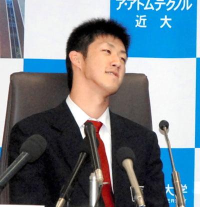 中後悠平の新人選手入団会見