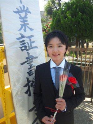 濱田龍臣の幼少期