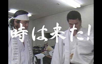 橋本真也の伝説