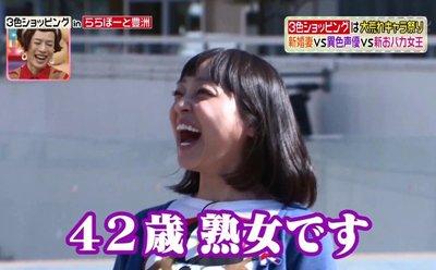 金田朋子のキャラが面白い