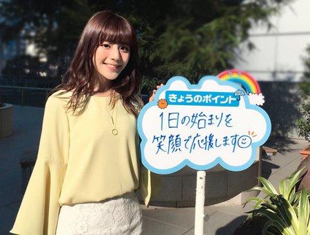 貴島明日香・お天気キャスター
