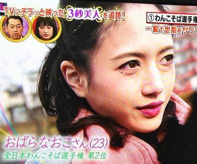 小原尚子は美人大食いタレント