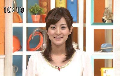 徳島えりかが結婚を発表