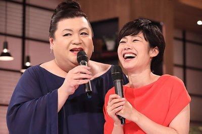 有働由美子とマツコ・デラックス